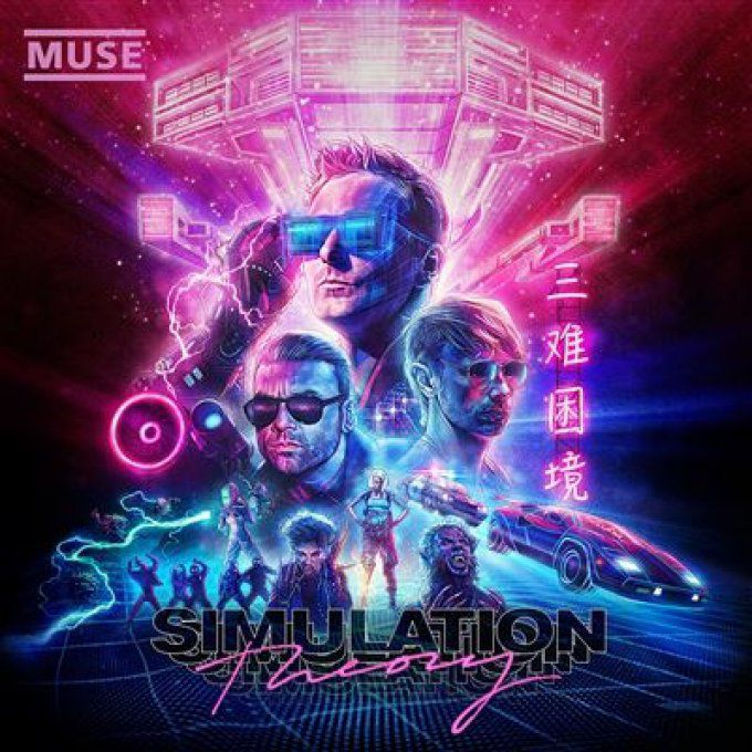 MUSE: Simulation Theory (édition standard)