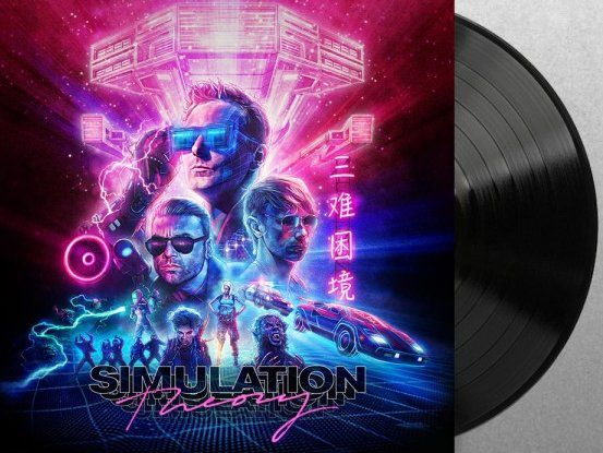 MUSE: Simulation Theory (édition vinyl 140gr)