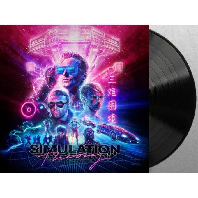 Simulation Theory (édition vinyl 140gr)